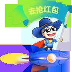 芜湖网站制作